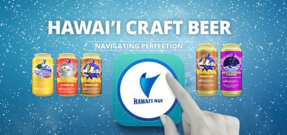 HawaiiNuiBrewing_ASDS