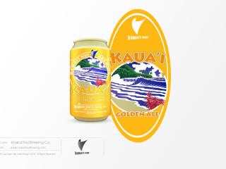 HawaiiNui-Kauai